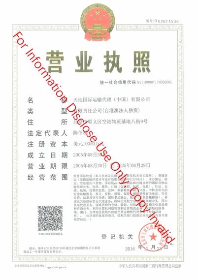 TNT Express Shipping   TNT China